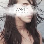 Jamala - Подих (2015)