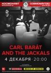 Розыгрыш билетов на концерт группы Carl Barat and The Jackals 4 декабря в Санкт-Петербурге [Завершён]
