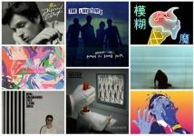 BritishWave.ru: Музыкальные итоги 2015 года