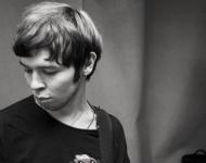 Питерская группа Bye-bye violet tapes выпустила свой первый EP