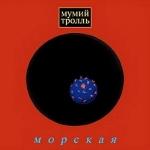 50 лучших русских альбомов всех времен