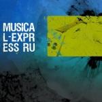 Российский сайт Musical-Express подвел итоги 2010 года