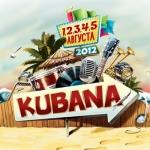 Фестиваль KUBANA '2012 - российский Вудсток на черноморском побережье