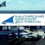 В Петербурге пройдёт фестиваль радио Maximum – Maximum LIVE