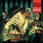 Billy's Band презентуют новый альбом Когда был один в петербургском клубе А2