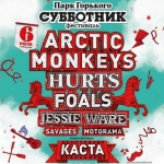 Фестиваль Субботник - Arctic Monkeys, Hurts, Foals, Jessie Ware и другие