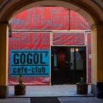 Московский клуб Gogol' приостановил концертную деятельность