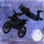 Группа Zorge представит в клубе Космонавт свой новый альбом Что мы знаем о равновесии?