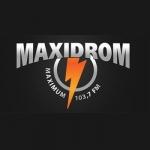 На фестивале Maxidrom '2016 выступит группа Rammstein, Editors и IAMX