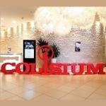 В Москве пройдет открытый воркшоп Colisium: инструкция по применению