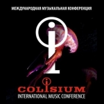 В Санкт-Петербурге пройдет Colisium Music Week '2016