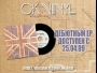 C 25 апреля станет доступным дебютный ЕР ульяновской indie-rock-группы OK VINYL