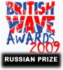 Итоги  BRITISH WAVE AWARDS  2009  [RUSSIAN PRIZE]