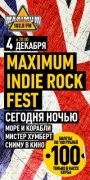 Maximum Indie Rock Fest