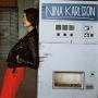 Nina Karlsson представила три новые песни под заголовком  Live At Galernaya 20