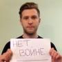 Российские инди-музыканты и их друзья опубликовали антивоенное видео