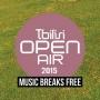 Фестиваль Tbilisi Open Air  2015 объявил участников