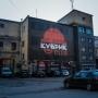 В Санкт-Петербурге открылся новый клуб  Кубрик
