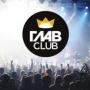 Петербургский ГлавClub в здании ЛДМ временно закрывается