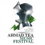 PJ Harvey, The Maccabees и Django Django выступят на фестивале  Ahmad Tea Music Festival  2016  в Москве