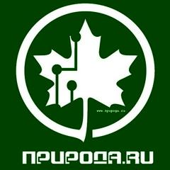 Природа.Ru - Санкт-Петербург