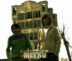 Метро - Челябинск