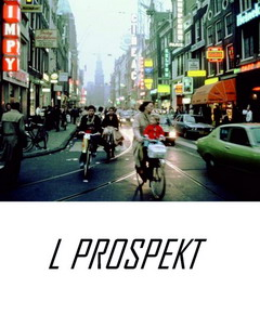 L Prospekt - Санкт-Петербург