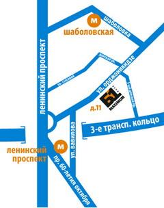 Океанариум в Москве на ВДНХ  ВДНХ и ВВЦ Отдых в Москве