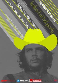25 апреля в Москве состоится BRITVA HAT HOT PARTY