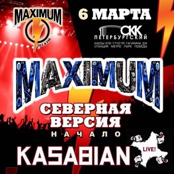 Kasabian выступят в Санкт-Петербурге на фестивале  Maximum - Северная версия. Начало