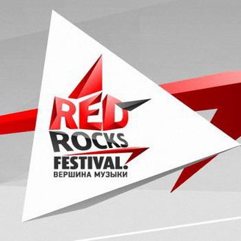В России пройдёт Red Rocks Tour