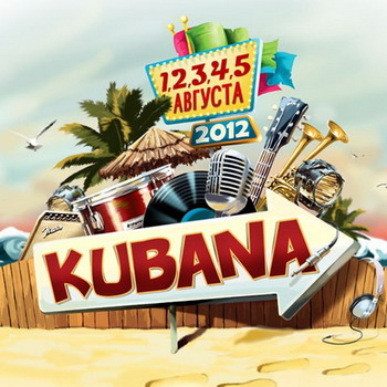 Фестиваль KUBANA  2012 -  российский Вудсток  на черноморском побережье