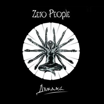 Zero People готовят к выпуску второй электрический альбом  Джедай