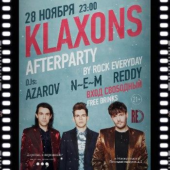 Klaxons Afterparty  в Москве