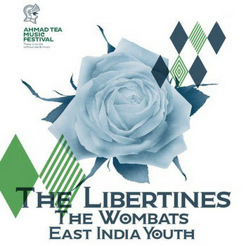 The Wombats и East India Youth выступят на фестивале  Ahmad Tea Music Festival  2015  в Москве